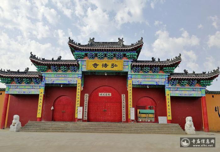 黑龙江密山弘法寺-寺庙信息网