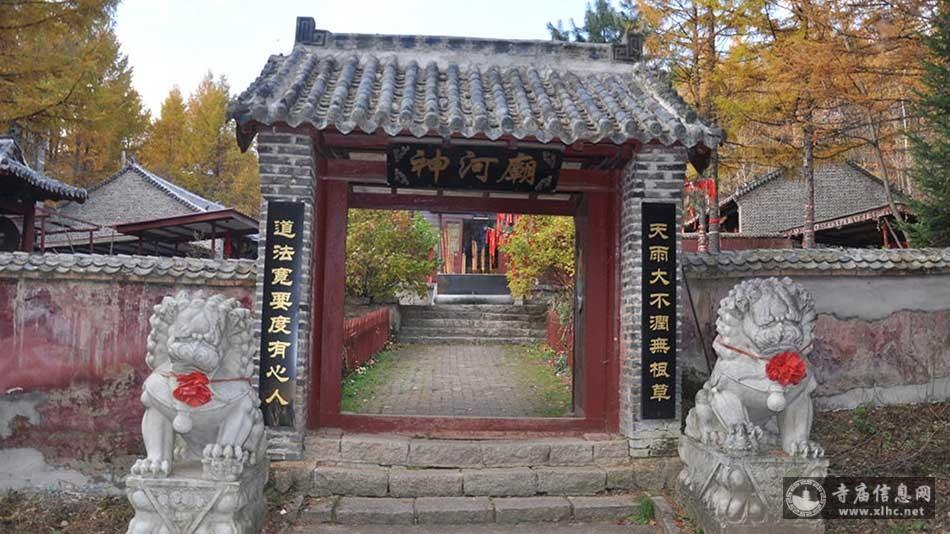 黑龙江牡丹江海林市老道庙(神河庙)-护程网络科技