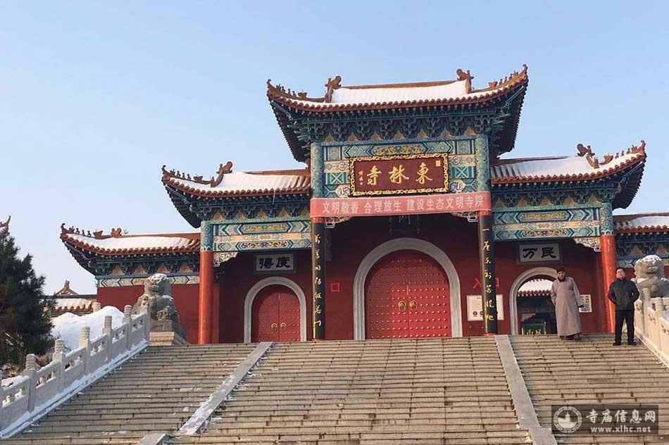 黑龙江绥化兰西县东林寺-寺庙信息网