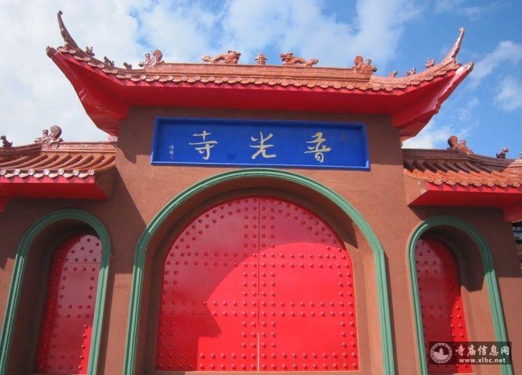 黑龙江绥化四方台普光寺-寺庙信息网