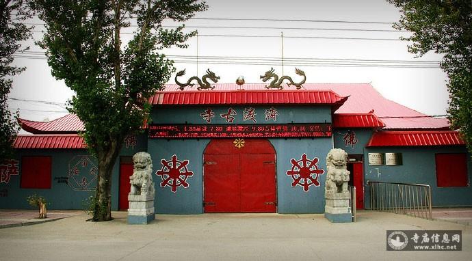 黑龙江绥化安达市济渡古寺(老爷庙)-寺庙信息网