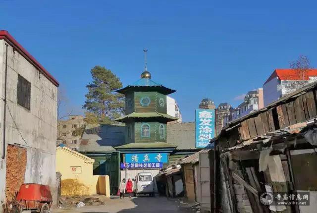 黑龙江黑河清真寺-寺庙信息网