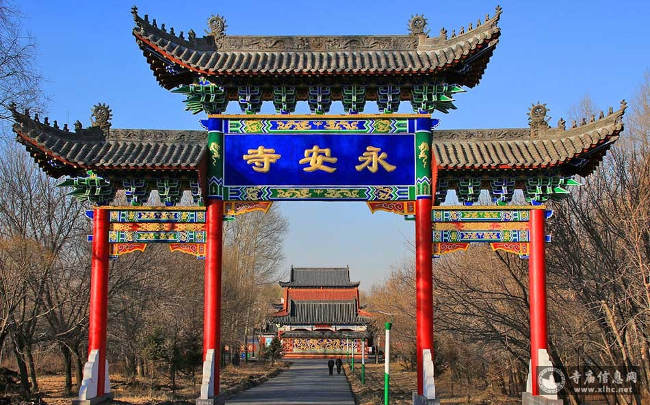 黑龙江齐齐哈尔克山县永安寺-寺庙信息网