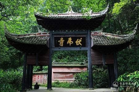 安徽庐江伏虎寺-寺庙信息网