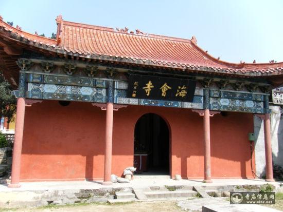 安徽太湖海会寺-寺庙信息网