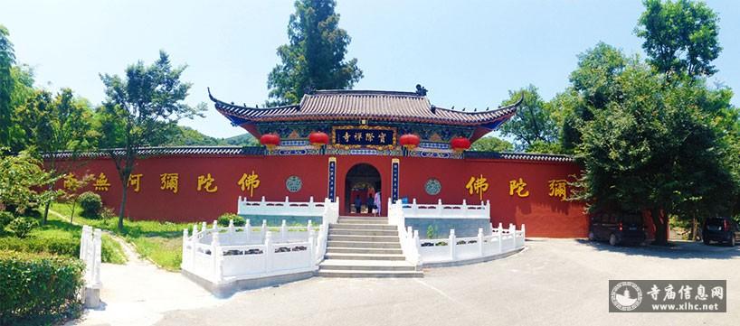 安徽庐江实际禅寺-寺庙信息网