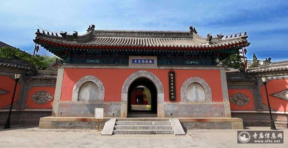 北京海淀区觉生寺(大钟寺)-护程网络科技