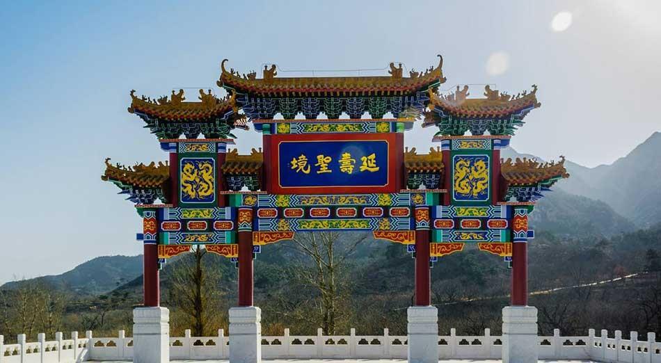 北京昌平延寿寺-护程网络科技