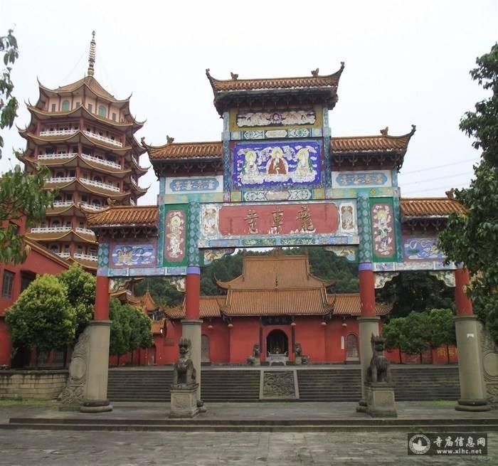重庆北碚龙车寺-寺庙信息网