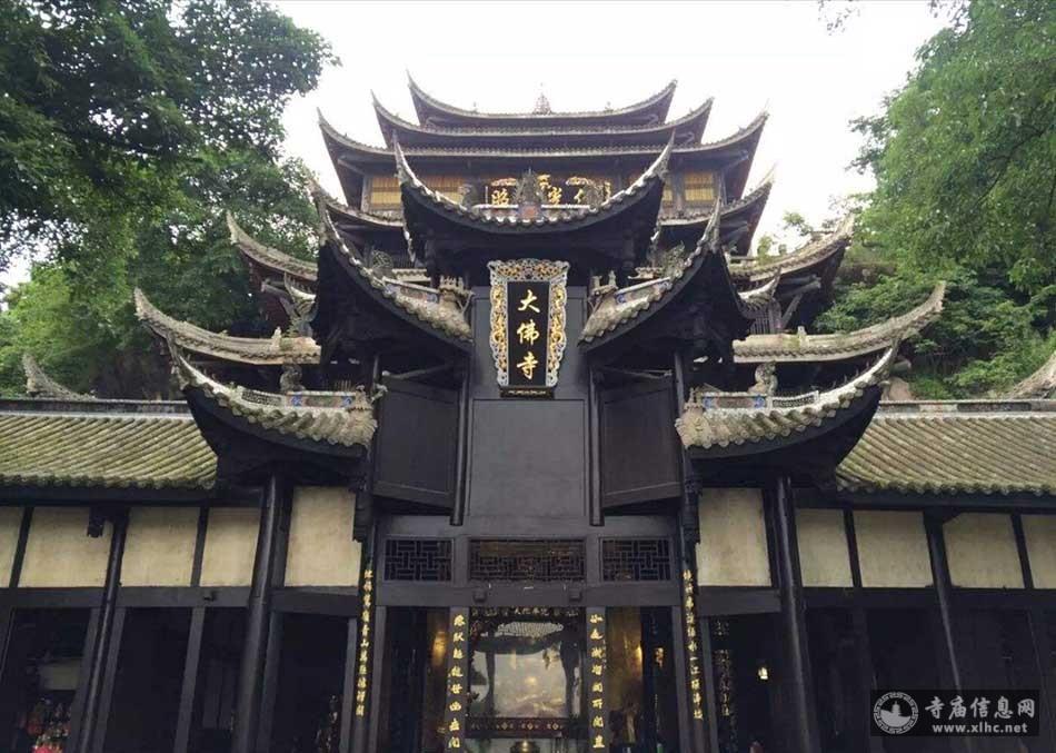 重庆潼南大佛寺-寺庙信息网