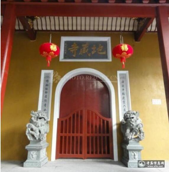福建福州地藏寺-寺庙信息网