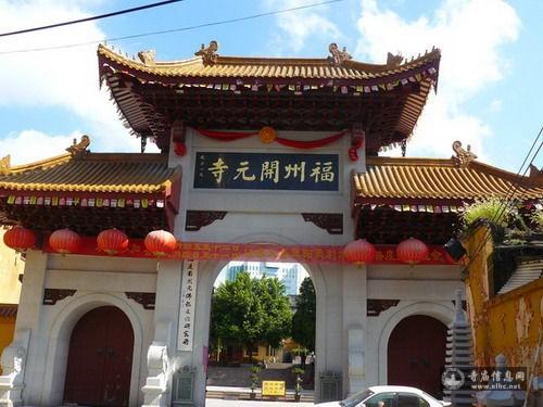 福建福州开元寺-寺庙信息网