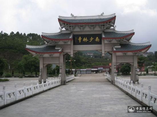 福建福清南少林寺-寺庙信息网
