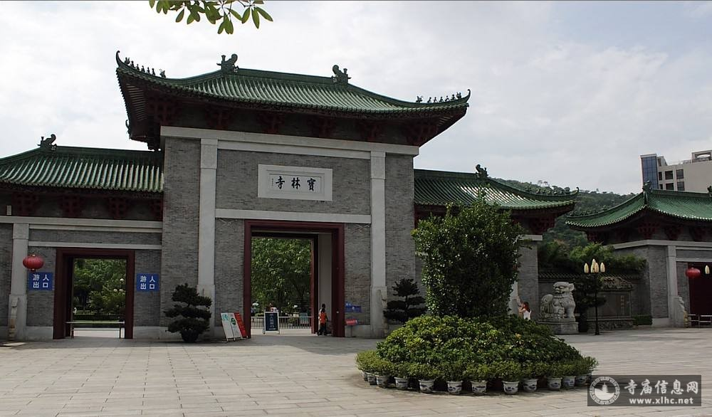 广东顺德宝林寺-寺庙信息网