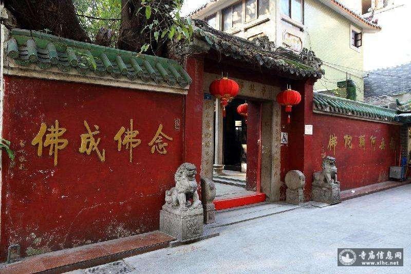 广东广州华林寺-寺庙信息网