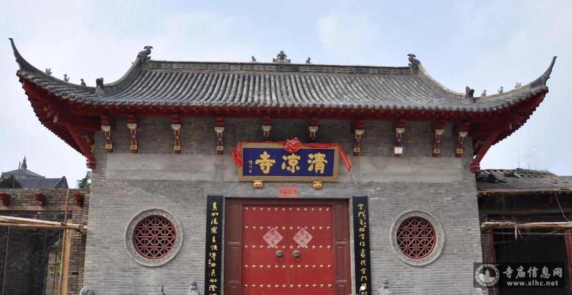 广东湛江清凉寺-寺庙信息网