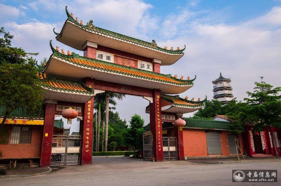 广东阳江石觉寺-寺庙信息网