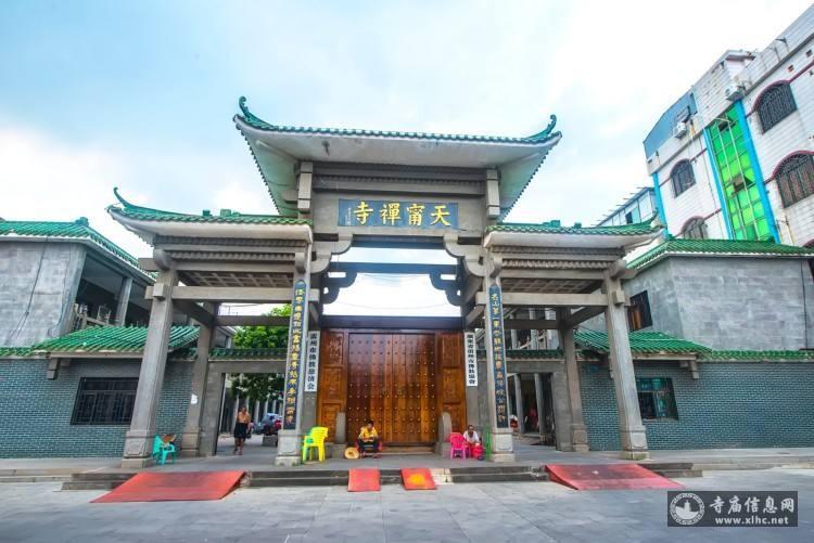 广东雷州天宁禅寺-寺庙信息网