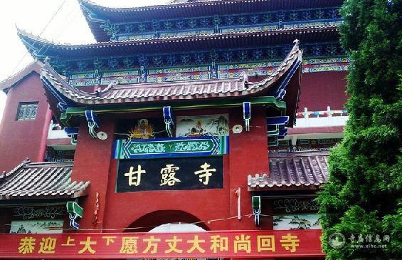 宁夏灵武甘露寺-寺庙信息网