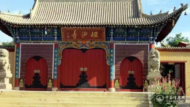 甘肃武威恒沙寺-寺庙信息网
