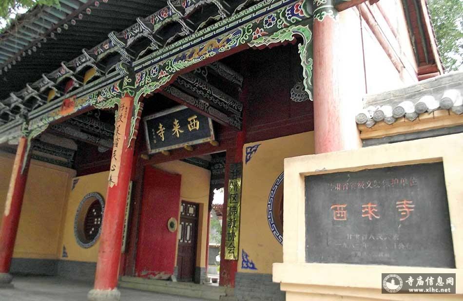 甘肃张掖西来寺-寺庙信息网