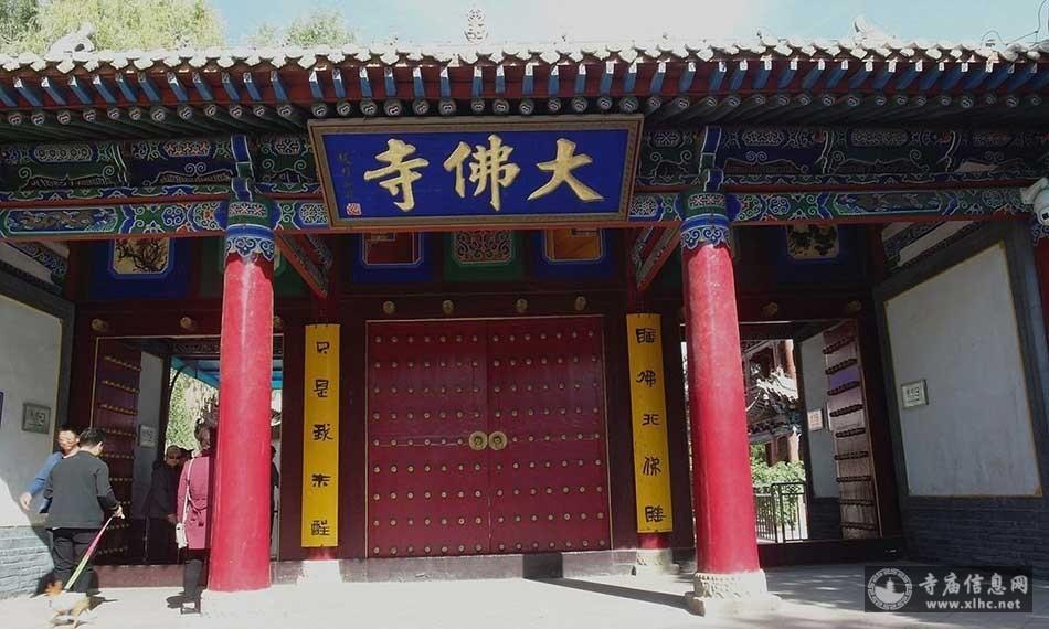 甘肃张掖大佛寺-寺庙信息网