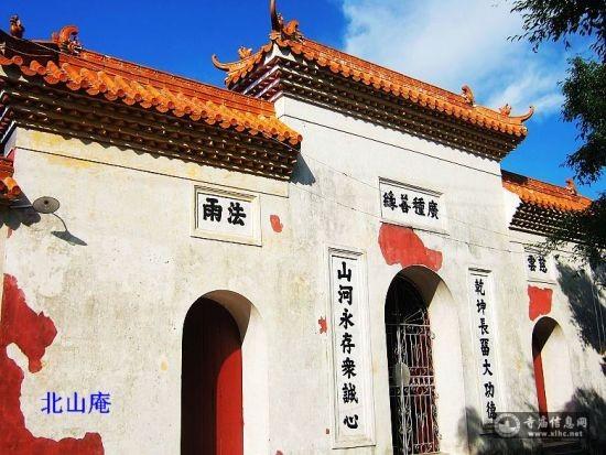 广西北海合浦北山庵-寺庙信息网
