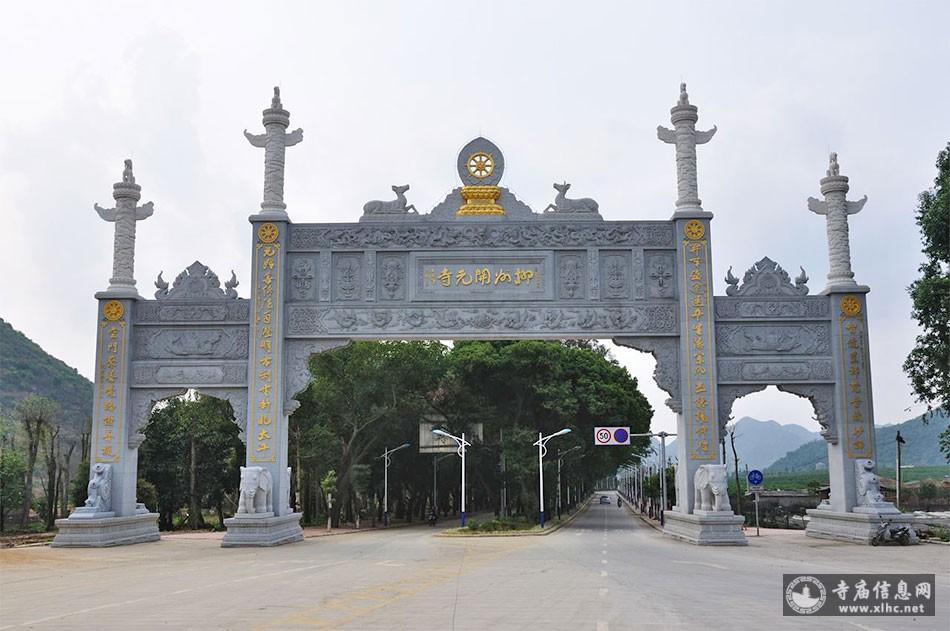 广西柳州开元寺-寺庙信息网