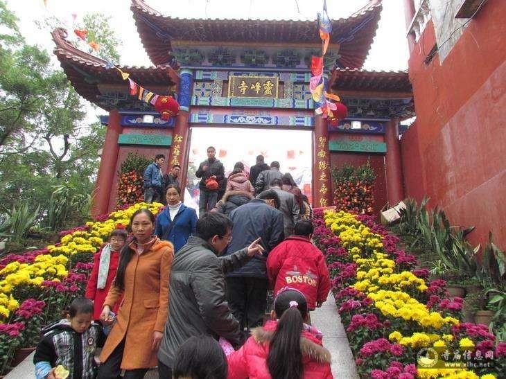 广西防城港灵峰寺-寺庙信息网