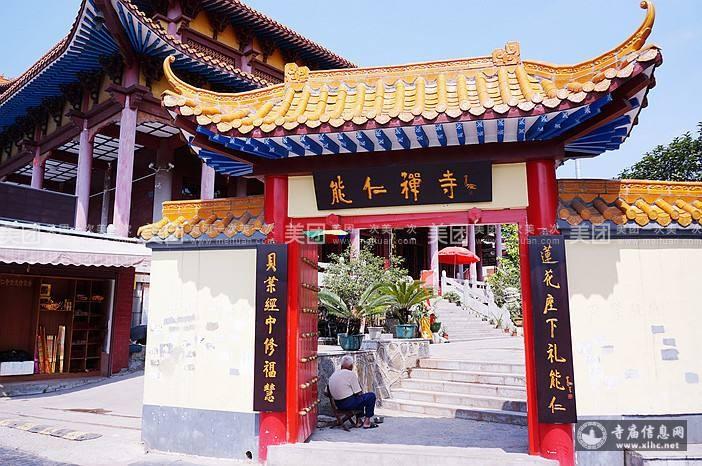 广西桂林能仁禅寺-寺庙信息网