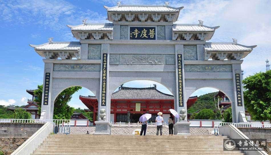 广西北海普度寺-寺庙信息网