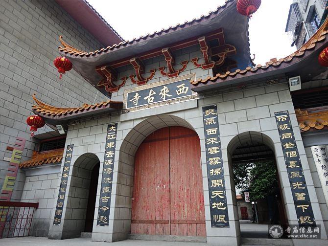 广西柳州西来寺-护程网络科技