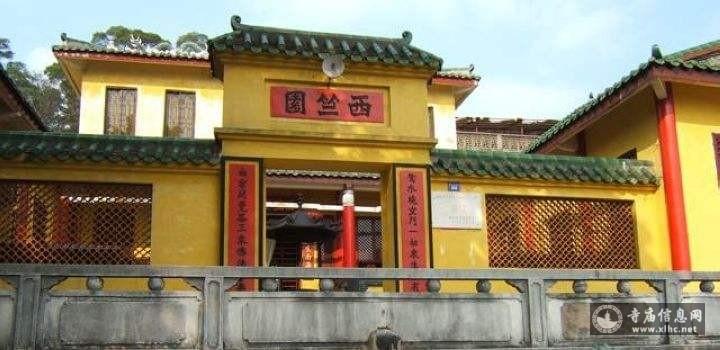 广西梧州西竺园-寺庙信息网