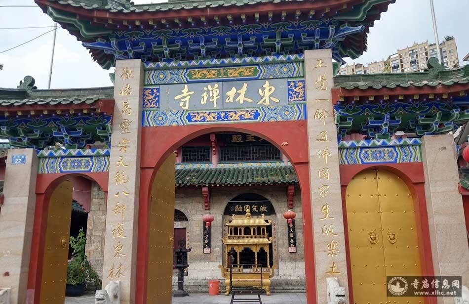 贵州安顺东林寺-寺庙信息网