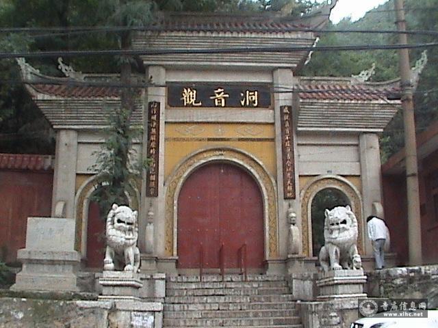 贵州贵阳观音洞-寺庙信息网