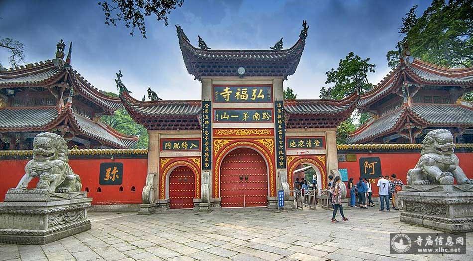 贵州贵阳弘福寺-寺庙信息网