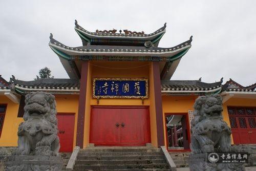 贵州铜仁护国禅寺-护程网络科技