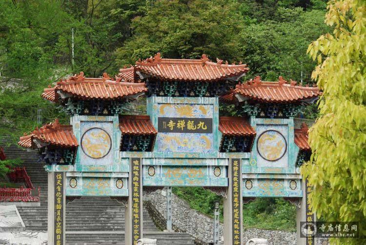 贵州惠水九龙山九龙寺-寺庙信息网