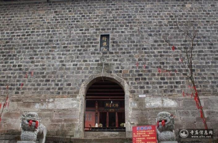 贵州绥阳卧龙山寺-寺庙信息网