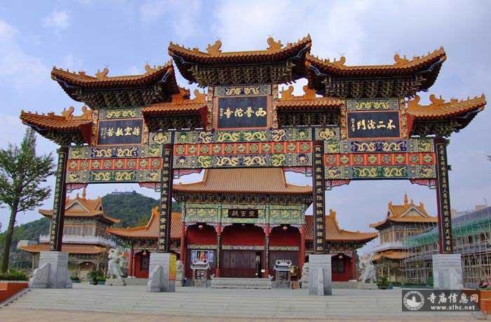 贵州贵阳西普陀寺-寺庙信息网