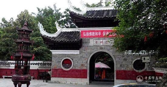 贵州贵阳迎祥寺-寺庙信息网