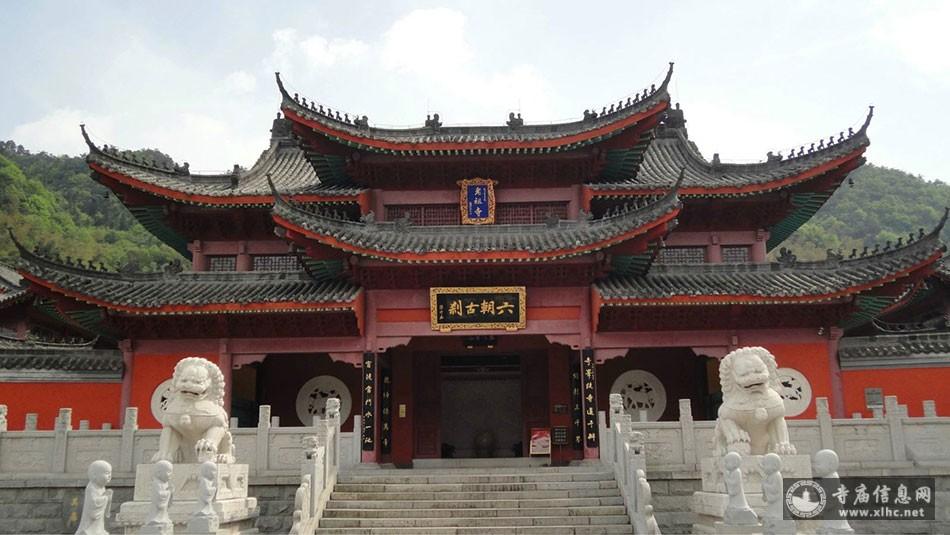 湖北黄梅老祖寺-寺庙信息网