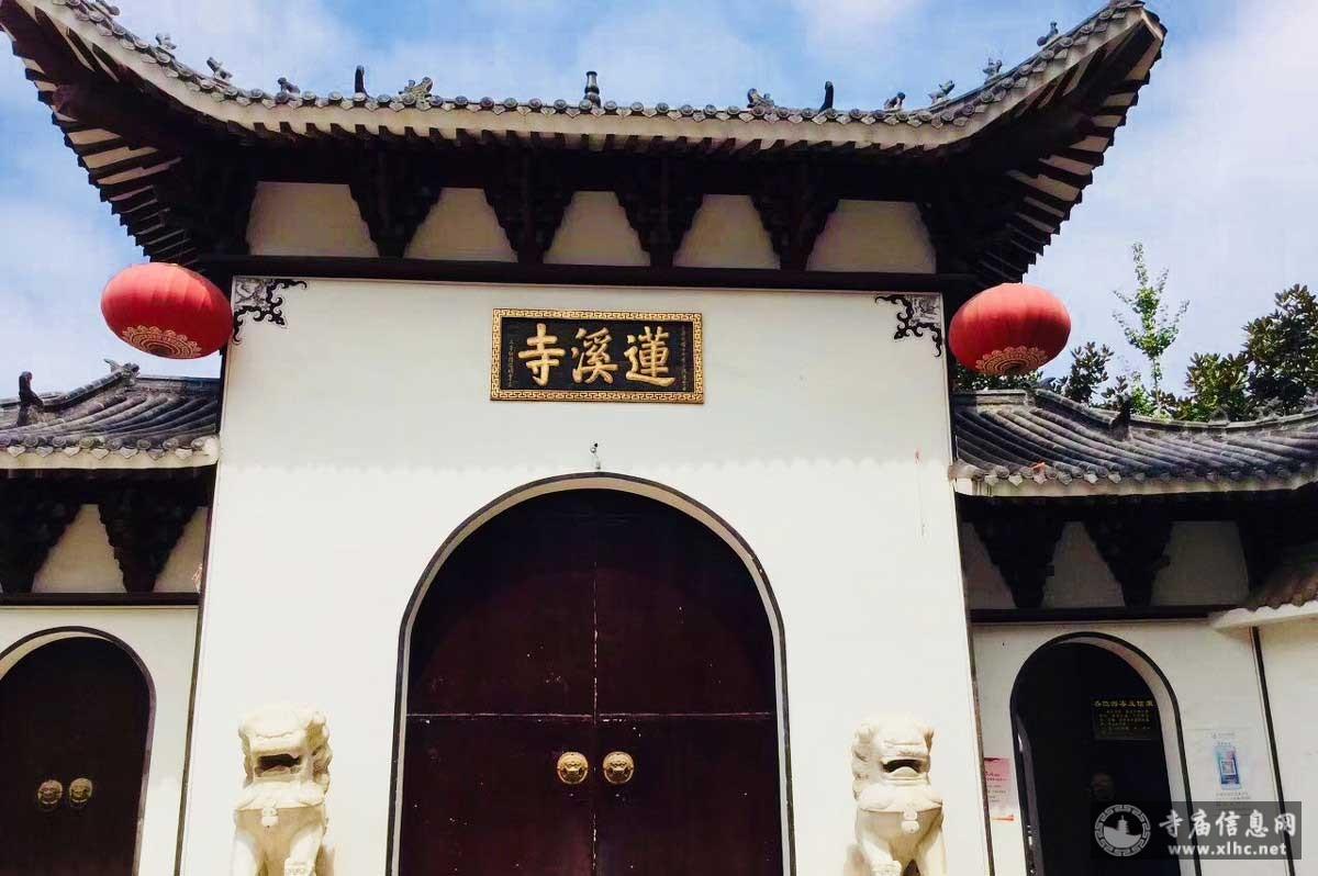 湖北武汉武昌莲溪寺-寺庙信息网