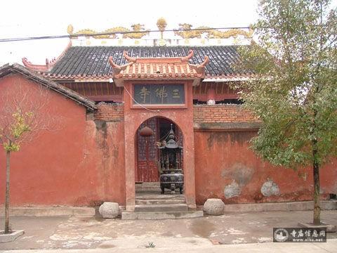湖北枝江三佛寺-寺庙信息网