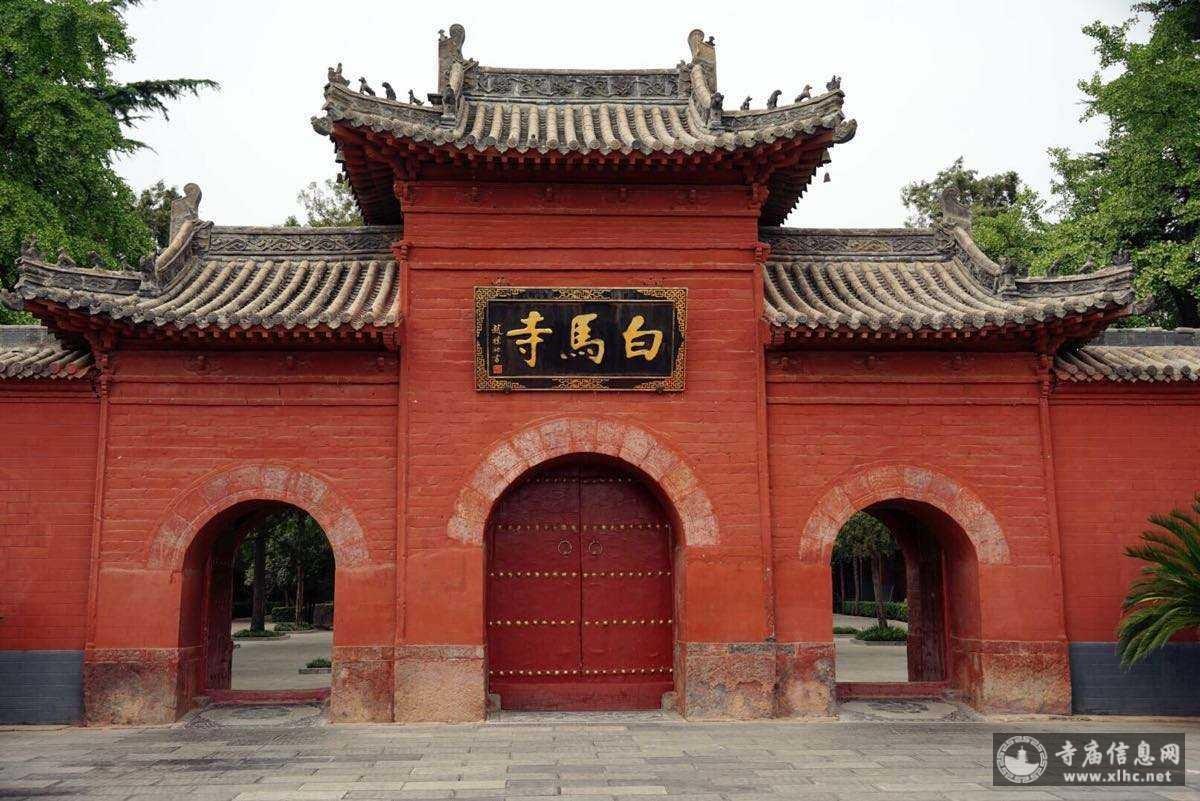 河南洛阳白马寺-寺庙信息网