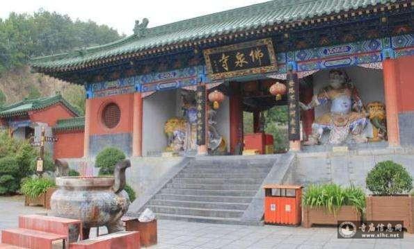 河南鲁山佛泉寺-寺庙信息网