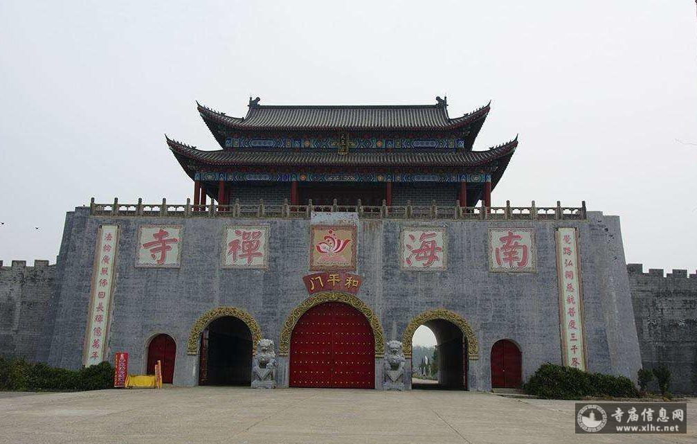 河南驻马店汝南南海禅寺-寺庙信息网