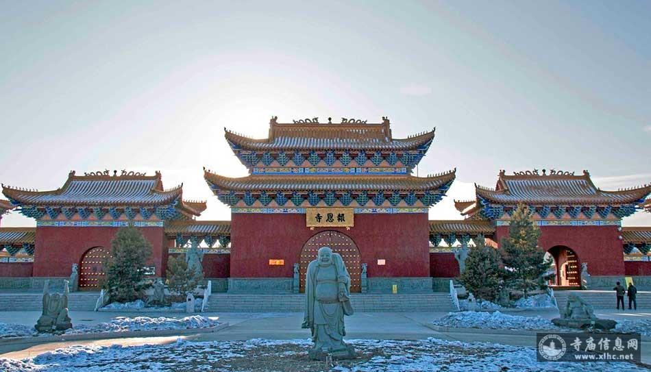 黑龙江海林报恩寺-寺庙信息网