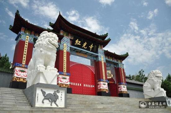 黑龙江绥化望奎红光寺-寺庙信息网
