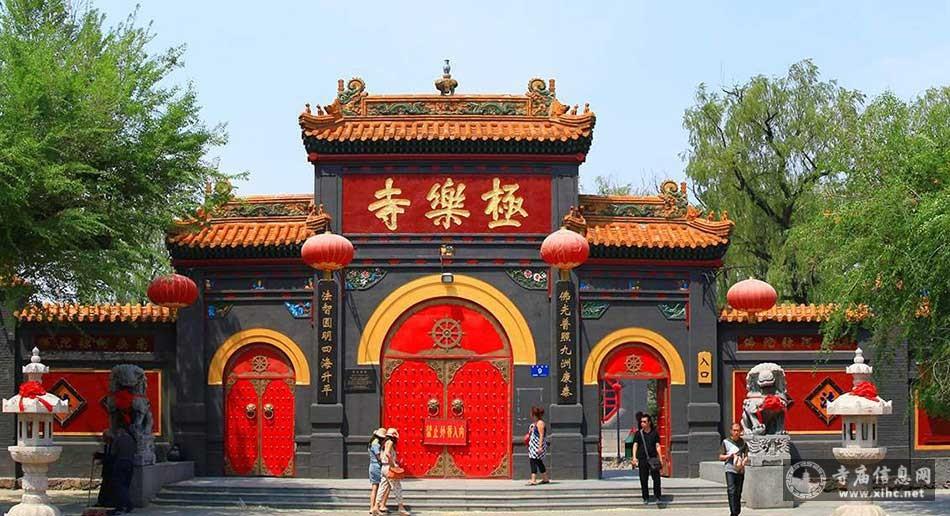 黑龙江哈尔滨极乐寺-东三省四大著名佛教寺院-寺庙信息网